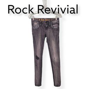 Rock Revivial Arisa Black Distressed Skinny Jeans